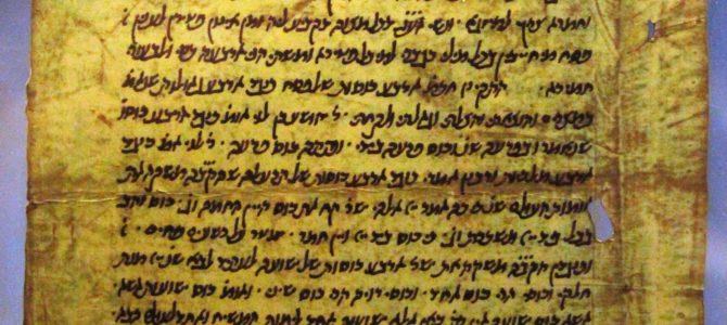 La donna nella storia della cultura ebraica